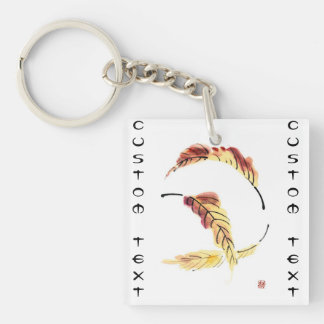 Classic chinese vintage sumi-e ink leaf painting Double-Sided square acrylic key ring