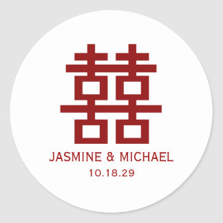 Classic Double Happiness Chinese Wedding Sticker