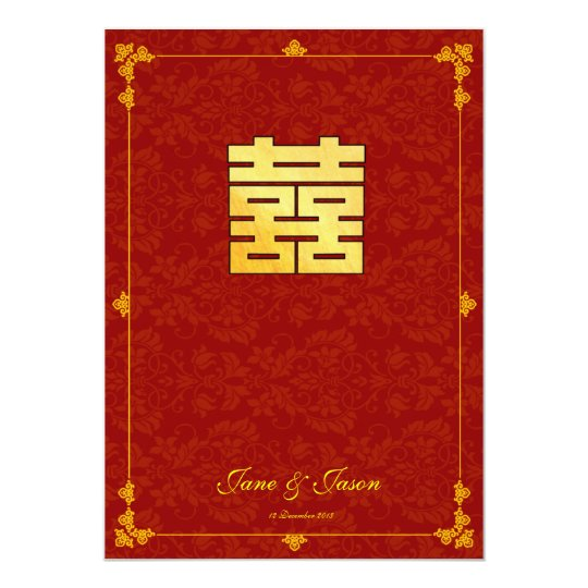 Classic gold red double happiness wedding RSVP Card