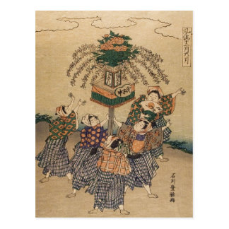 Classic japanese vintage ukiyo-e ladies art postcard