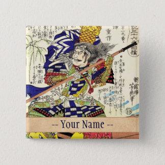 Classic Vintage Japanese Samurai Warrior General 15 Cm Square Badge