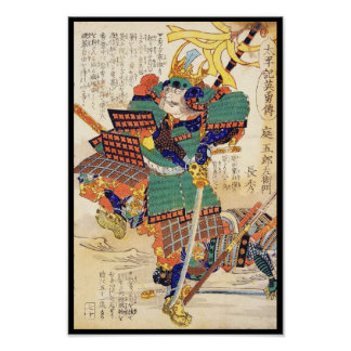 Classic Vintage Japanese Samurai Warrior General Poster
