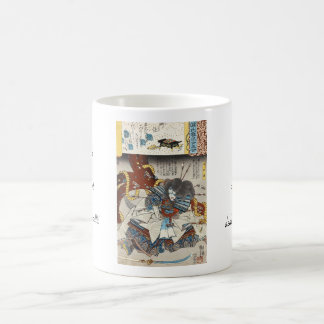 Classic vintage japanese ukiyo-e samurai Utagawa Basic White Mug
