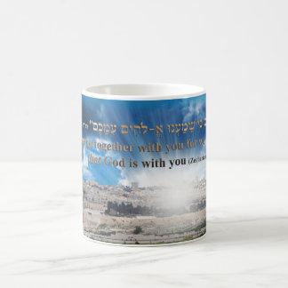 """Classic White Mug """"Jerusalem, Brit Olam"""""""