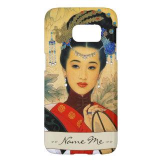 Classic young beautiful chinese princess Guo Jin