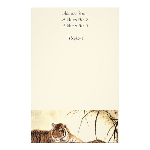 Classical Chinese style art, Reclining tigers Stationery Design