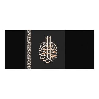 Classy Islamic wedding black bismillah invitation