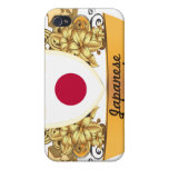 Classy Japanese Cases For iPhone 4