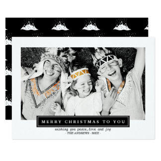 Classy Minimalist Modern Christmas Photo Card 13 Cm X 18 Cm Invitation Card