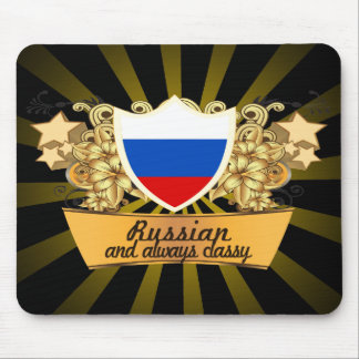 Classy Russian Mouse Pad