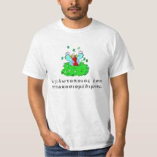 clown is millionaire T-Shirt