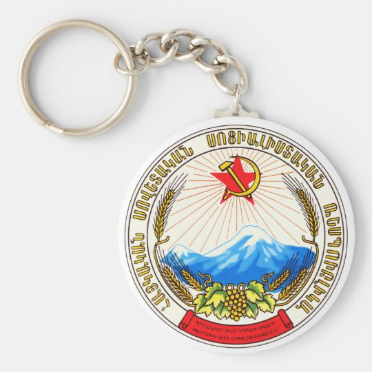 Coat of arms Armenia Official Heraldry Symbol Basic Round Button Key Ring