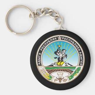 Coat of arms of Adygea Key Ring