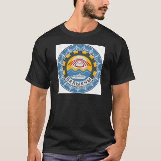 Coat_of_arms_of_Balykchy_Kyrgyzstan T-Shirt
