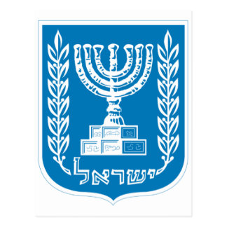 Coat of arms of Israel - Israel Seal and Shield Postcard