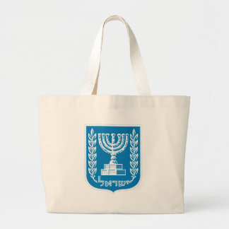 Coat of arms of Israel - Israel Seal and Shield Tote Bag