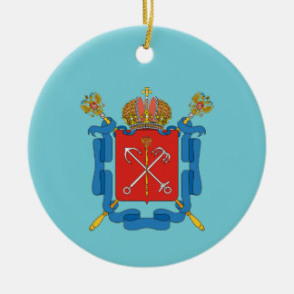 Coat of arms of Saint Petersburg Christmas Ornament