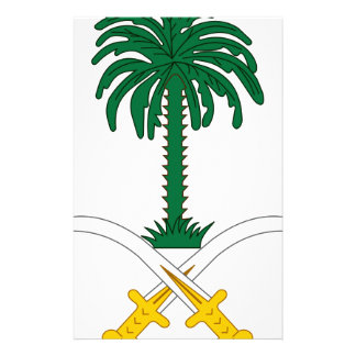 Coat_of_arms_of_Saudi_Arabia Customised Stationery
