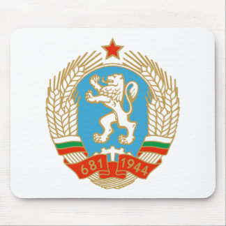 Coat of arms of SR Bulgaria Mouse Pad