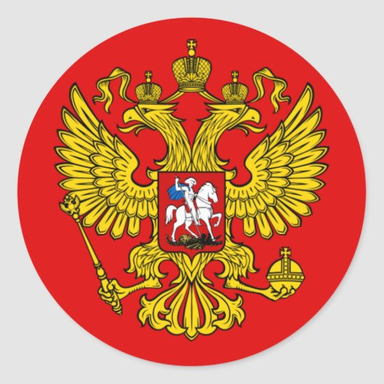 Coat of Arms of the Russian Federation Classic