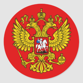 Coat of Arms of the Russian Federation Round Sticker