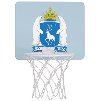 Coat of arms of  Yamal-Nenetsia Mini Basketball Hoop