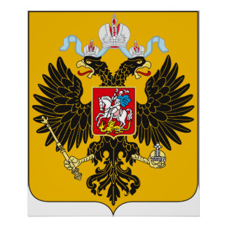 Coat of Arms Russian Empire Official Russia Logo Poster