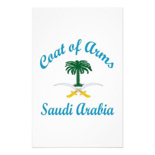 Coat Of Arms Saudi Arabia Stationery Design