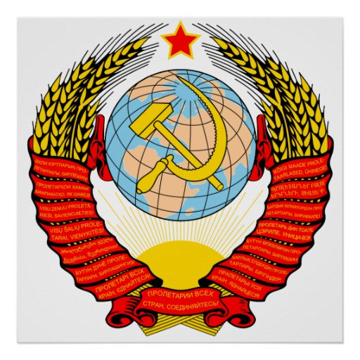 Coat of Arms Soviet Union Official Heraldry Symbol Posters