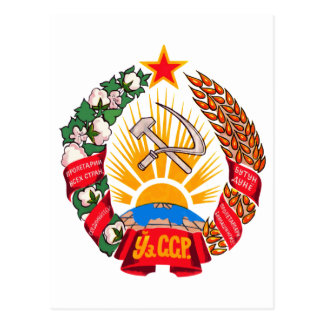 Coat of arms Uzbekistan Official Heraldry Symbol Postcard