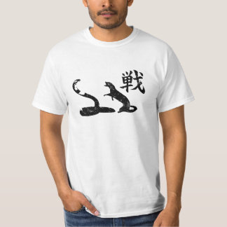 Cobra and Mongoose T shirt