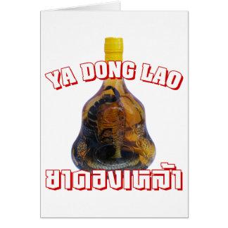 Cobra Snake Vs Scorpion Whiskey Yadong Lao Greeting Card