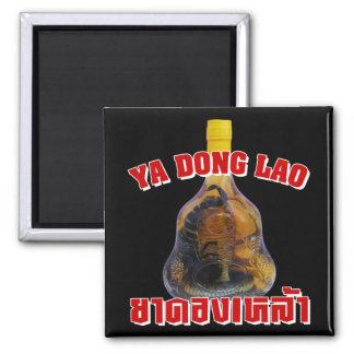 Cobra Snake Vs Scorpion Whiskey ... Yadong Lao Refrigerator Magnet