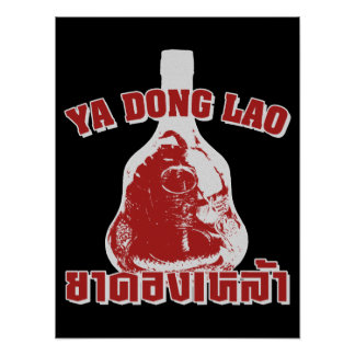 Cobra Snake Vs Scorpion Whiskey Yadong Lao Poster