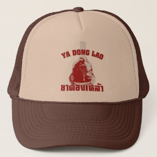 Cobra Snake Vs Scorpion Whiskey ... Yadong Lao Trucker Hat