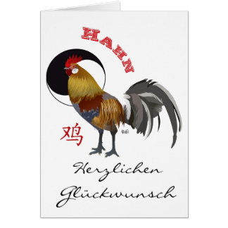 Cock Chinese asterisk map Note Card