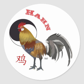 Cock Chinese - zodiac sticker