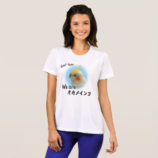 Cockatiel T-Shirt with Japanese calligraphy