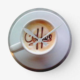 Coffee cup and saucer latte coffee clock