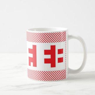 """""""COFFEE"""" Mug: red Coffee Mug"""