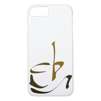Coffee time iPhone 8/7 case