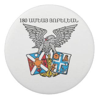 Collegio Armeno Eraser