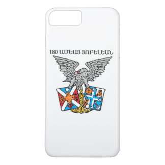 Collegio Armeno iPhone 7 Plus Case