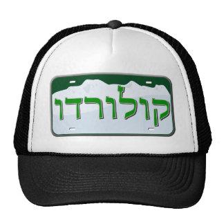 Colorado License Plate in Hebrew Cap