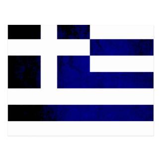 Colorful Contrast Greek Flag Postcard