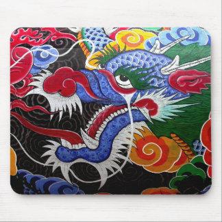 Colorful Dragon Mouse Mat