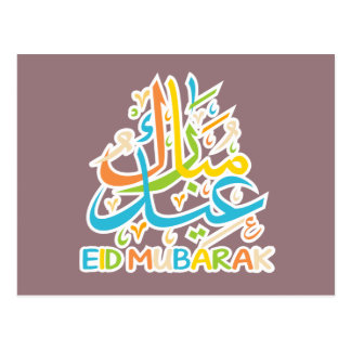 Colorful Eid Mubarak Happy Eid Postcard