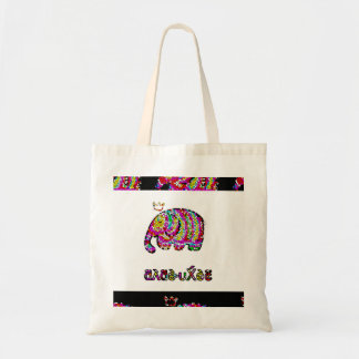 Colorful Elephant Budget Tote Bag