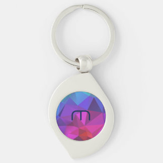 Colorful Modern Geometric Pattern Silver-Colored Swirl Key Ring