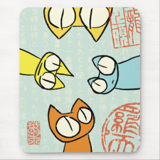 Colorful Staring Cats Mouse Pad